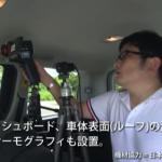 夏の車内温度を下げる おすすめ夏の暑さ対策