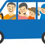 ミニバンでの車内泊、車中泊におすすめ