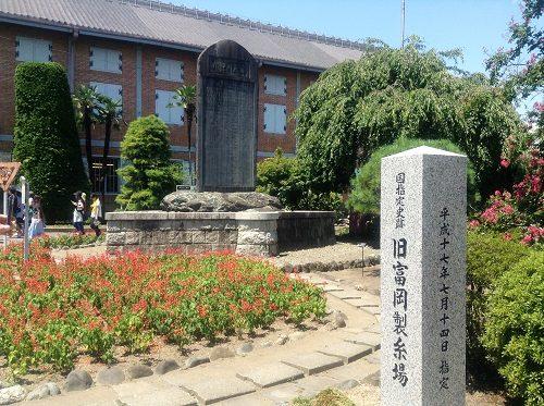 8-1 富岡製糸場