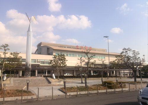 4.大分空港