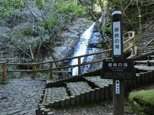 蜻蛉の滝02