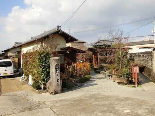 香川県うどん巡りー山越え01