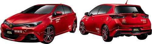 customize_car_pc