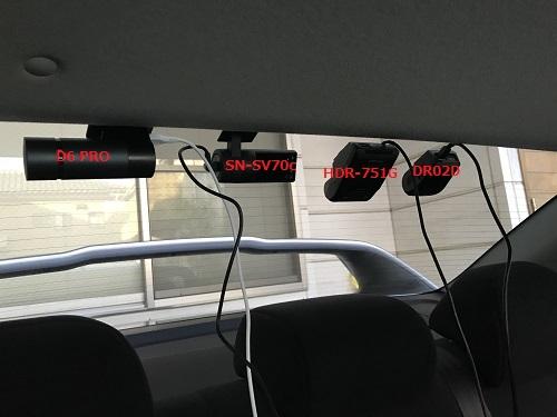 ドライブ レコーダー リア カメラ